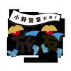 旅友_logo_2014.02.20