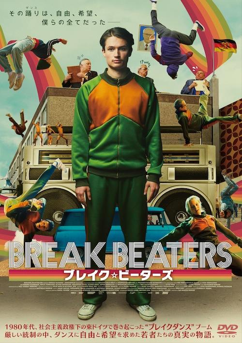 DVD-JK