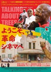 talkingabouttrees_202001