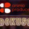 animodokuso